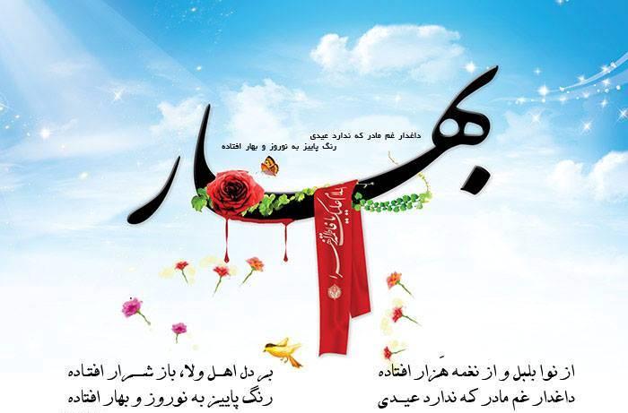 http://imanbasij.persiangig.com/1380553_716446461732851_1244377616_n.jpg