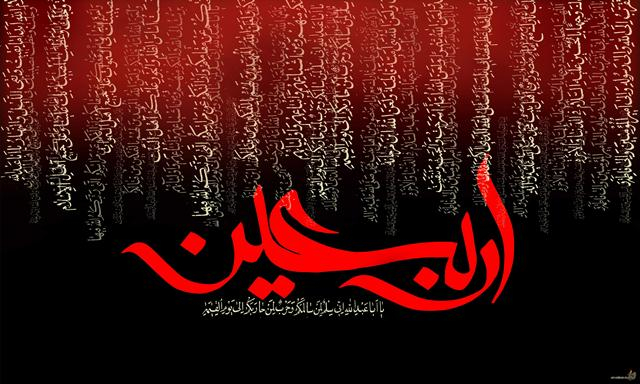 http://imanbasij.persiangig.com/l0frk.jpeg